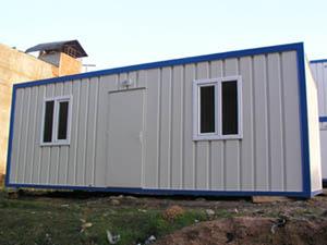 konteyner 240x600